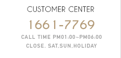 CUSTOMER CENTER 1661-7769